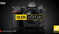 Теперь со скидкой: Nikon D500 - одна из самых лучших зеркальных камер 2016 года