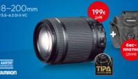 Кампания продолжается: суперзум объектив Tamron по хорошей цене + подарок
