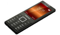 Теперь в продаже: телефон Prestigio Muze B1
