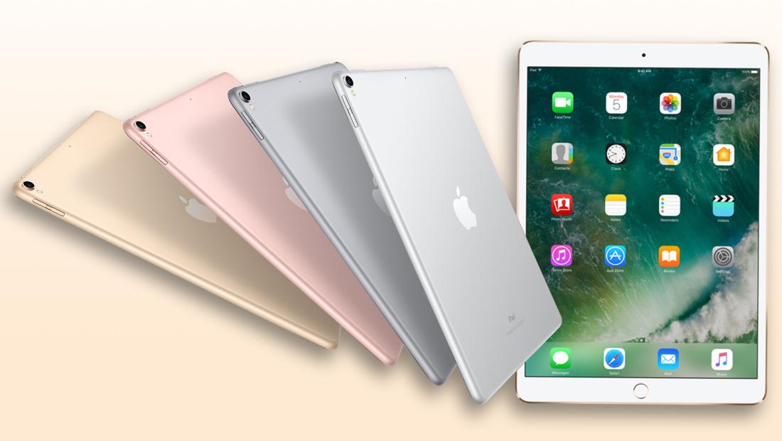 "Теперь в продаже: Apple iPad Pro 10,5"""