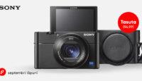 Купи Sony RX100 V или IV и получи футляр в подарок