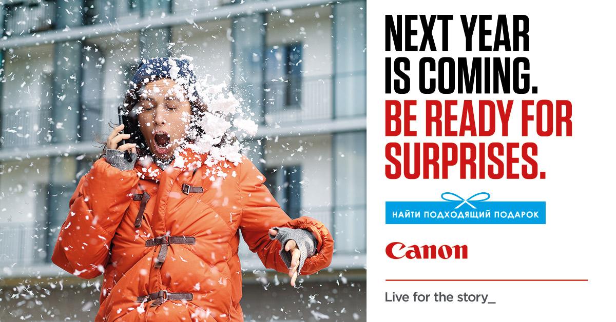 При покупке одной из перечисленных ниже камер Canon - подарочная карта интернет-магазина в подарок