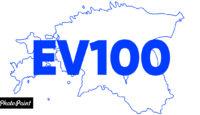 Распродажа в веб-магазине в честь Дня независимости Эстонии