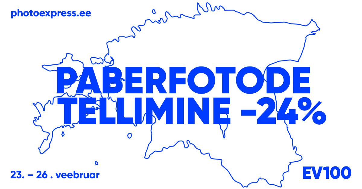 Закажи фотографии с дополнительной скидкой в честь Дня независимости Эстонии