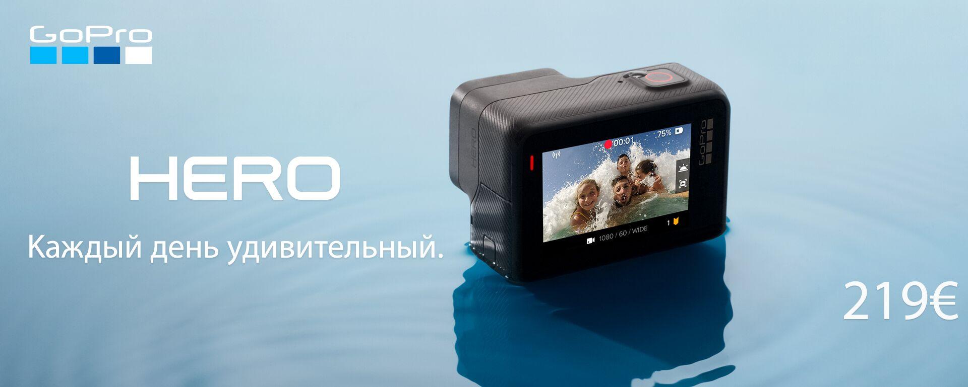 Теперь в наличии: Hero - самая дешевая экшн-камера с LCD экраном от GoPro