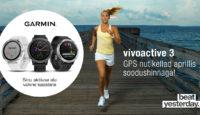 Спортивные часы Garmin Vivoactive 3 GPS по отличной цене только в апреле