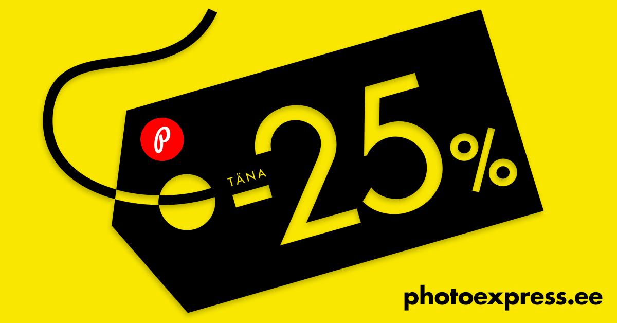 Только сегодня, фотопечать на 25% дешевле!