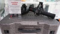 Теперь в аренду доступен: стабилизатор Feiyutech AK4000