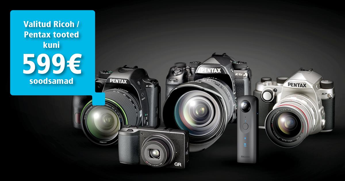 Осенняя кампания от Pentax/Ricoh - скидка на пять выбранных камер до 599€