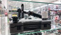 В Тарту теперь можно аредовать видеостабилизатор FeiyuTech AK2000