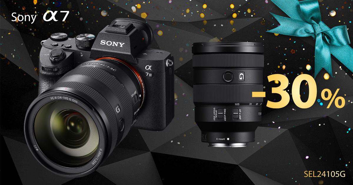Покупай полнокадровую Sony a7 и получи скидку -30% на объектив Sony