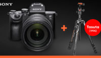 Ты этого достоин - с выбранной камерой из серии Sony a7 получишь подарок