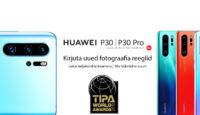 Huawei P30 Pro: смартфон с лучшей камерой в мире по мнению TIPA 2019