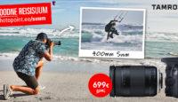 Идеальный зум-объектив Tamron для путешествий по летней выгодной цене