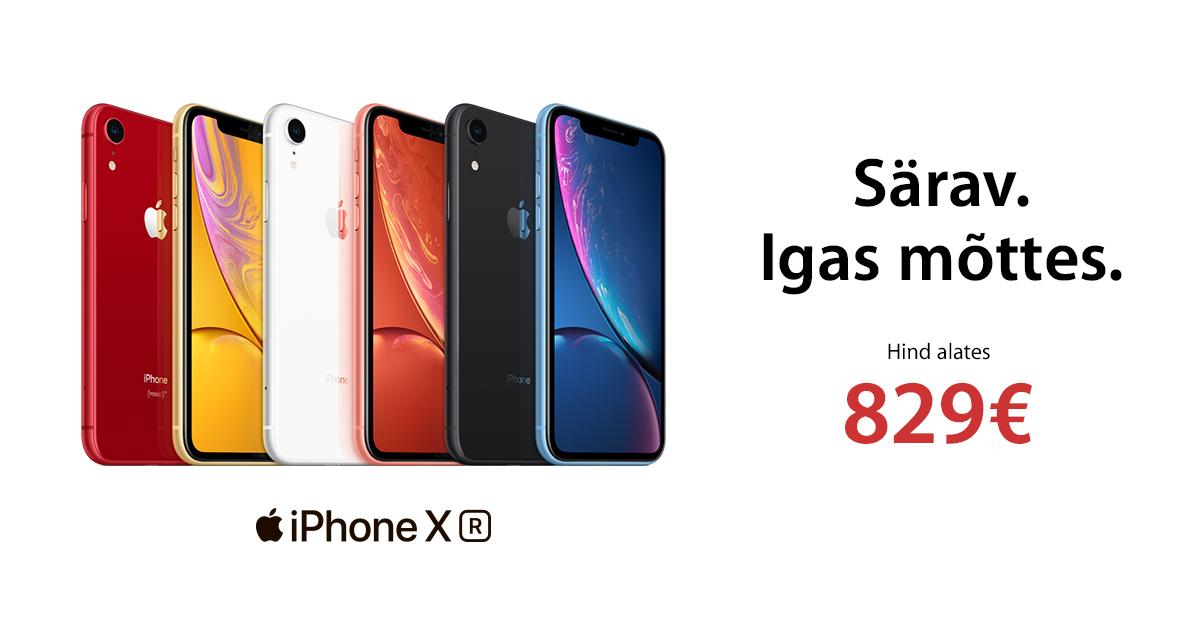 Идея подарка к началу учебы: всегда яркий Apple iPhone XR по льготной цене начиная от 829€
