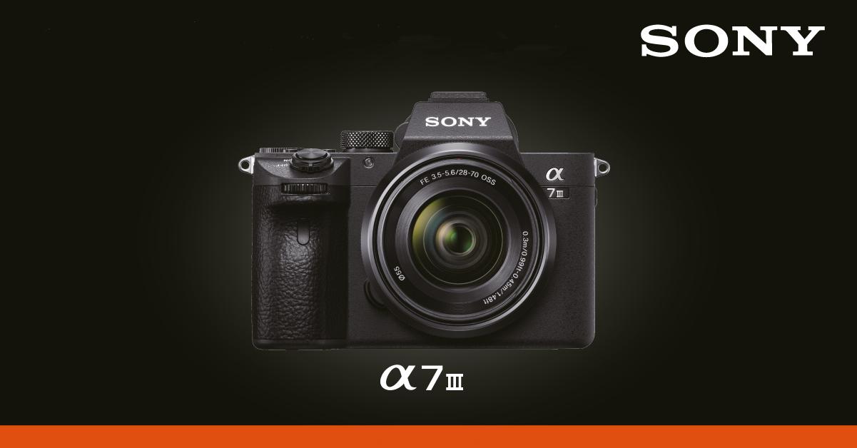 Sony a7 III сейчас в продаже по невероятно хорошей льготной цене