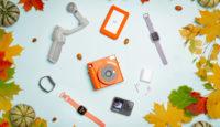 Photopoint рекомендует: 8 этих товаров - настоящие хиты осени