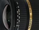 Tamroni 10-24 mm lainurkobjektiivi ülevaade Digitesti veebilehel