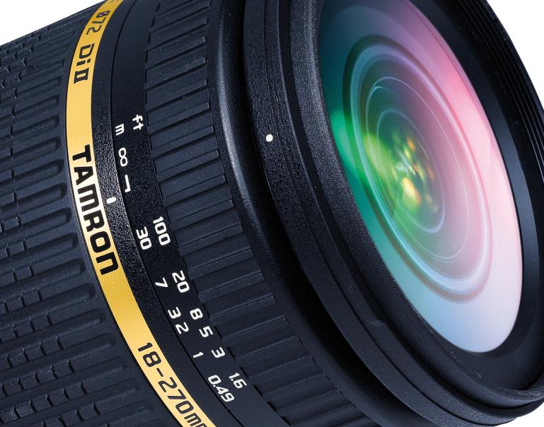 Tamroni 18-270 mm varioobjektiivi ülevaade digitesti veebilehel