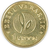 b71f881639b Pildikampaania Swedbanki pangakaardi ...