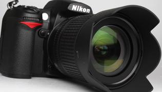 Karbist välja: Nikon D7000