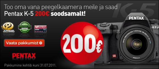 Too oma vana peegelkaamera meile. Saad Pentax K-5 200€ soodsamalt