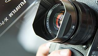 Karbist välja: Fujifilm X-Pro1 hübriidkaamera