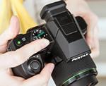Pentax X-5 supersuumkaamera ülevaade Digitesti veebilehel