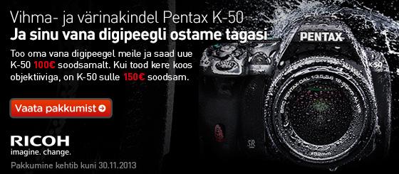 photopoint-pentaxK50-tradein-560x245