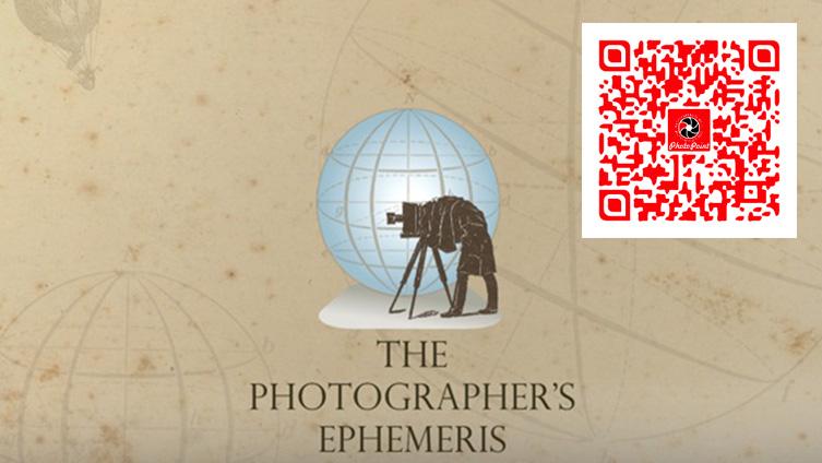 Nädala rakendus Androidile 96. The Photographer's Ephemeris