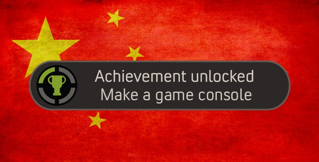 china-game-console