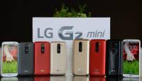 LG toob enda lipulaevast G2 välja väiksema mudeli – G2 mini