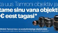 Teeme vahetust – sinu vana KIT-objektiiv meile, uus Tamron objektiiv sulle