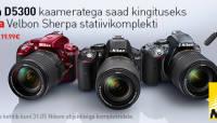 Nikon D5300 peegelkaamera ostul saad kaasa kingituse