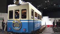Panasonicu elusuuruses rong sõidab tavaliste taskulambipatareidega