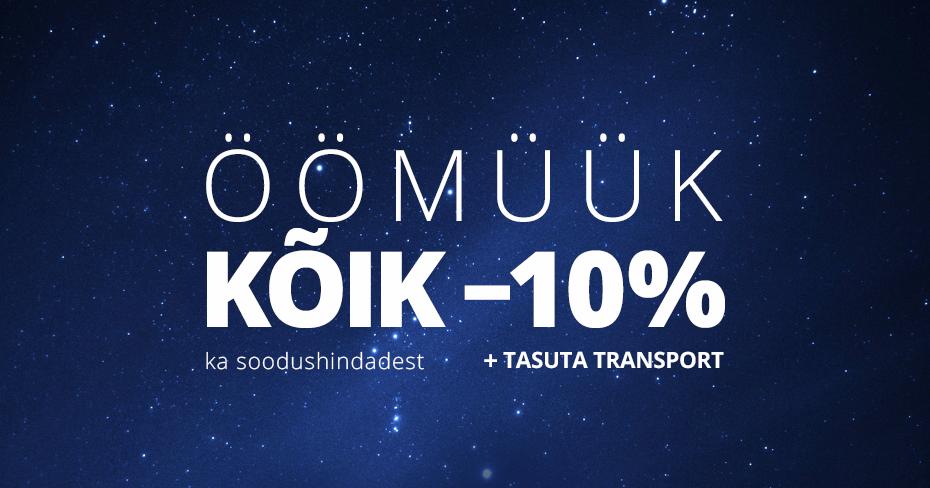photopoint-oomuuk-600x315