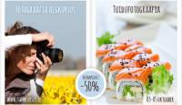 Fotograafia algkursus ja Toifufotograafia - sooduskomplekt fotokursus.ee keskkonnas nädala lõpuni -50%
