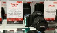 Rentimiseks saadaval: Pentax K-S1 peegelkaamera
