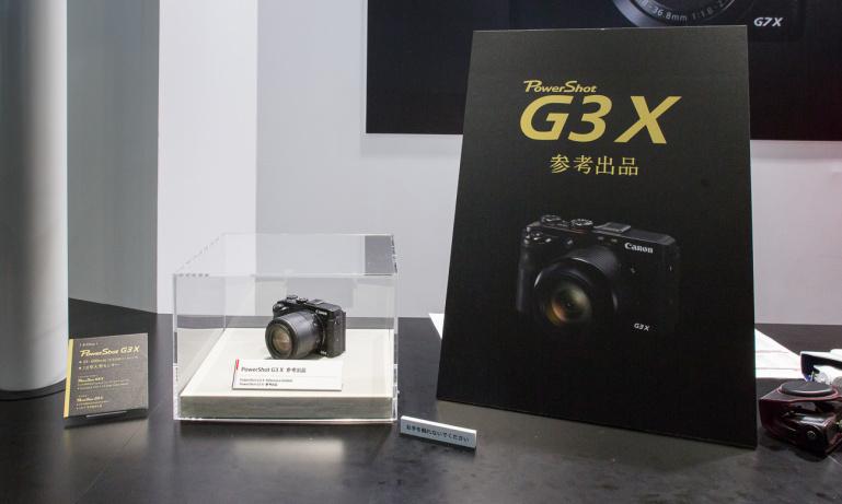 """CP+ 2015: arendusjärgus Canoni 1"""" sensori ja 25x suumiga kompaktkaamera PowerShot G3X"""