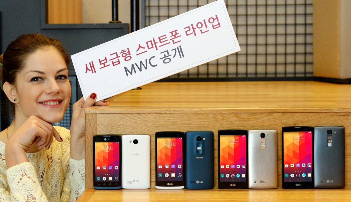 LG uued keskklassi Android nutitelefonid: Magna, Spirit, Leon ja Joy