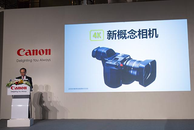 4k-Canon-video-camera-concept