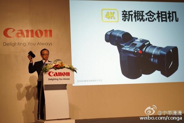 Kas see ulmeline riist on Canoni peatselt esitletav 4K videokaamera?