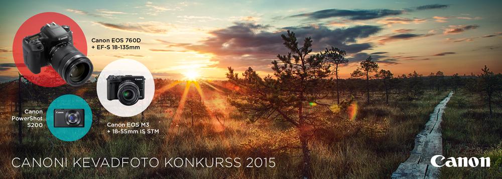 Alanud on kevadele pühendatud fotokonkurss - Canoni Kevadfoto 2015