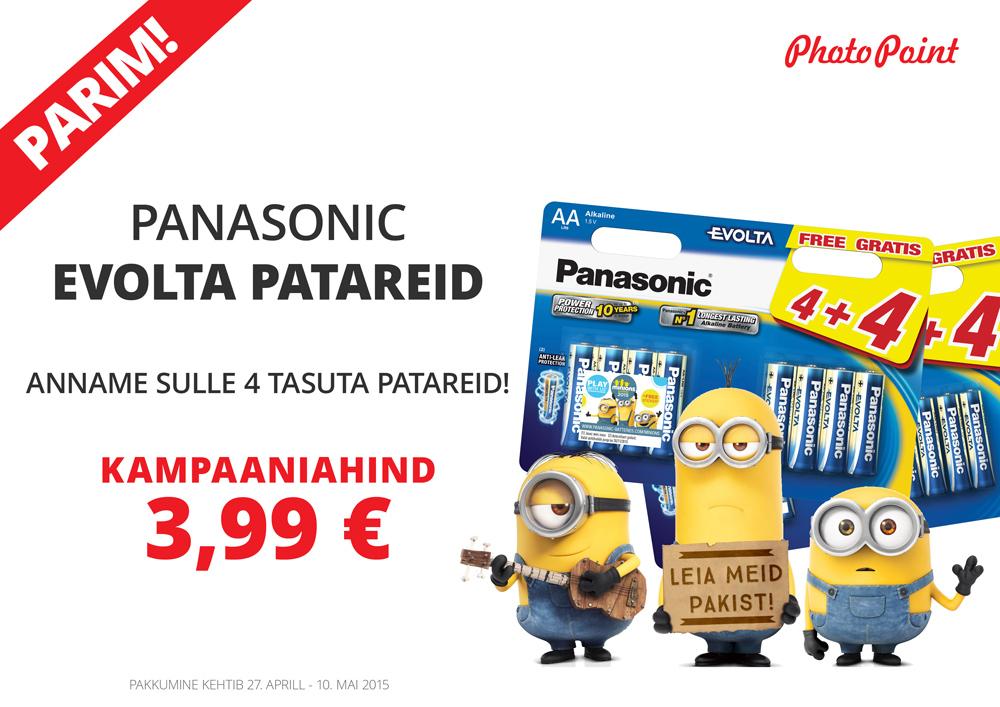 Panasonicu patareide kampaania Photopointis