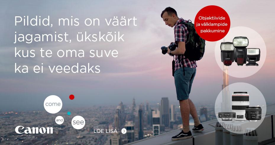 Summer_Lens_Cashback_EE_930x489
