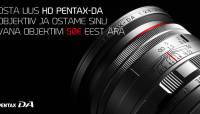 Legendaarsed Pentax HD DA optikapärlid säravad mais eriti kirkalt
