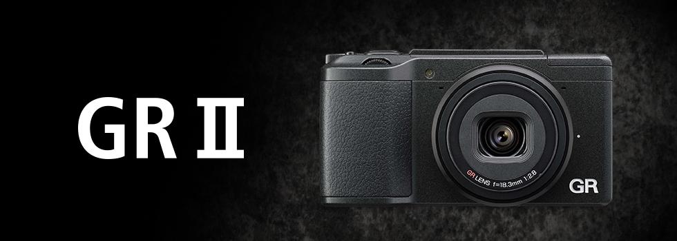 Nüüd saadaval: Ricoh GR II kompaktkaamera