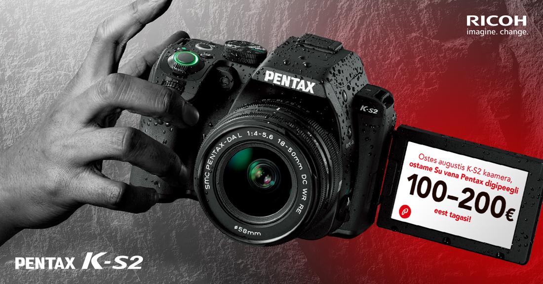 1ed58d43aab Ilmastikukindla Pentax K-S2 peegelkaamera ostul ostame Sinu vana ...
