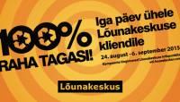 Tee oma ostud Tartu Lõunakeskuse Photopointist - kui veab, saad kogu raha tagasi