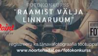 """Tallinna noortenädal 2015 kutsub fotokonkursile """"Raamist välja linnaruum"""""""
